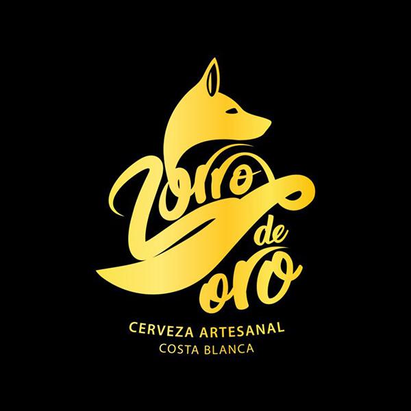 "Испания, г. Pilar de la Horadada, ""Fabrica de cerveza""Zorro de oro"""