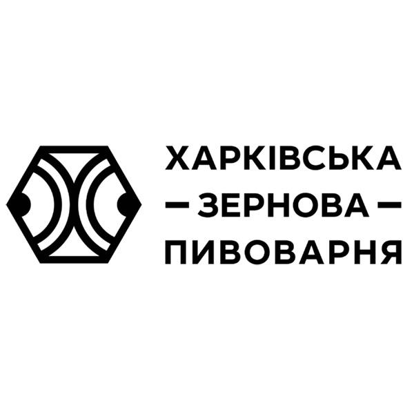Харьковская Зерновая Пивоварня